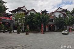 临沧茶马古镇别墅房价 商铺出售 二手房房价