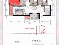佤山凤城小户型两室两厅一厨一卫赠送大露台,仅此一套。
